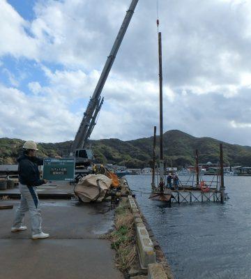 相浦港港整備統合補助工事(浮桟橋(B)地質調査業務委託)