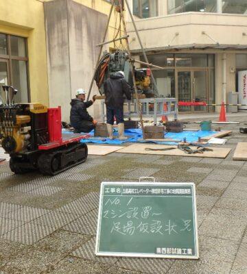 五島高校エレベーター棟増築等工事の地質調査業務
